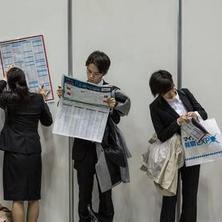 ระบบการศึกษาระดับมหาวิทยาลัยในญี่ปุ่น