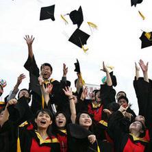 สมัครเรียนต่อมหาวิทยาลัยในจีน
